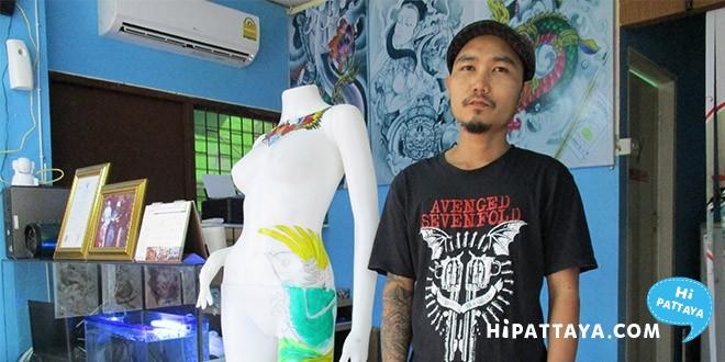 A Tattoo Ink Heart