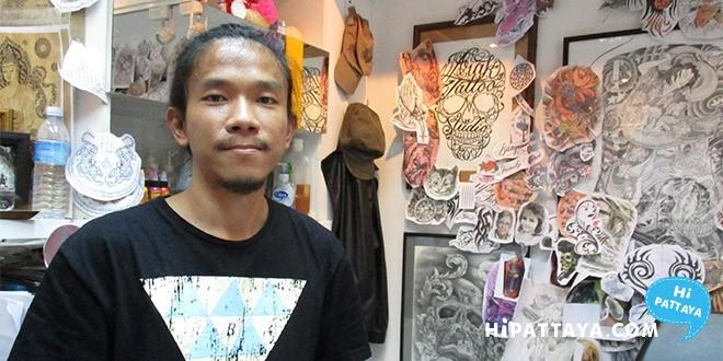 Arak Tattoo